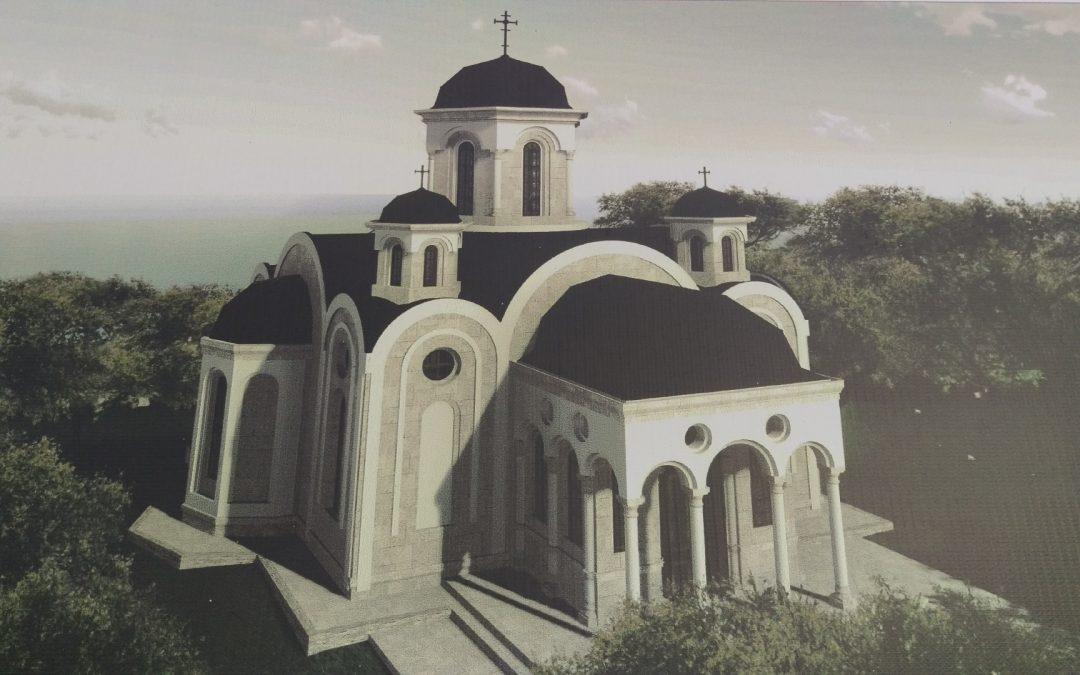 24 iunie 2021  24 iunie 2021(JOI), Pelerinaj la Mănăstirea Sf. Vasile cel Mare de la Someșul Cald