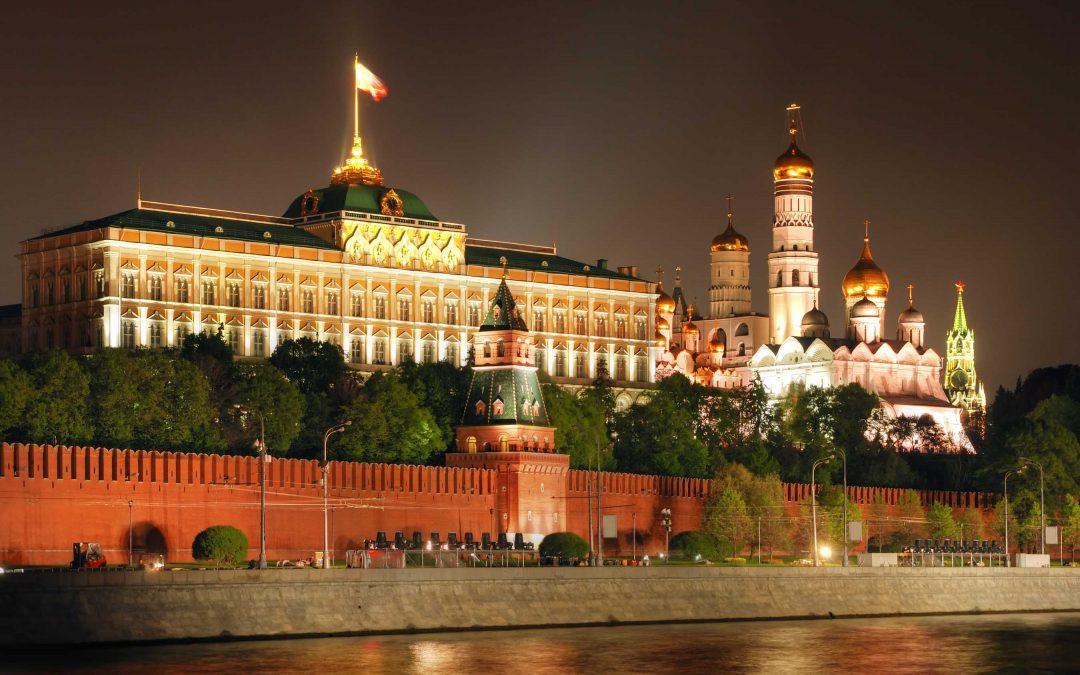 19 - 29 august 2020 AVION din DEBRECEN UNGARIA  19 – 29 AUGUST 2020, PELERINAJ CIRCUIT în RUSIA – MOSCOVA – SANKT-PETERSBURG – DIVEEVO – MĂNĂSTIREA VALAAM